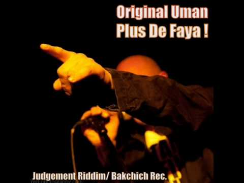 UMAN / Plus De Faya / Judgement Riddim / Bakchich 7 inch