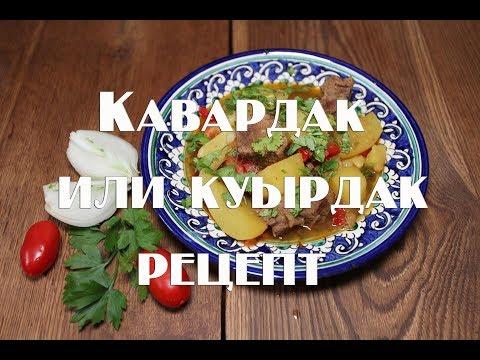 Кулинарные рецепты с фото от