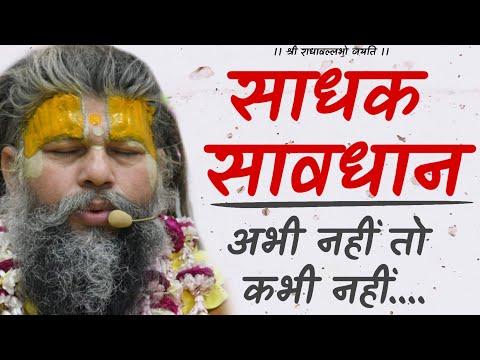 Video - https://youtu.be/YiqED8udPHI         Mauat se Phele Phele Entzam.. Kar lo.. Guru khoojo.. Jo Bhavsagar Parkarde.. Sadhana karo.. 21 din mile hai..🙏🙏🙏🙏🙏