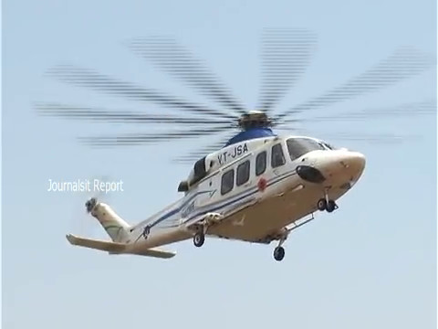 AP CM Chadra Babu Naidu Helicopter Landing Video - YouTube