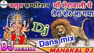 Maa Sherawaliye Tera Sher Aa Gaya   Dj Remix Song 2020