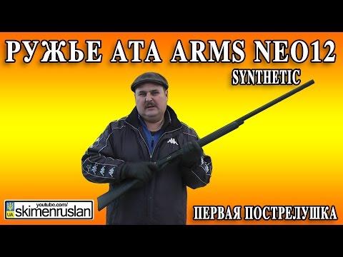 знакомства климовск