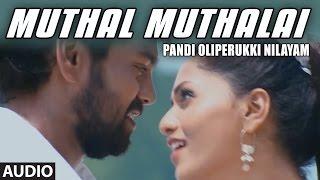 Muthal Muthalai Full Audio Song | Pandi Oli Perukki Nilayam | Sabarish, Sunaina