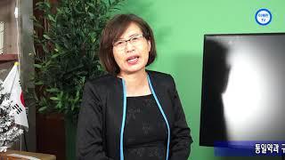 (이애란 TV)중국 간 문재인 개 취급 당했다
