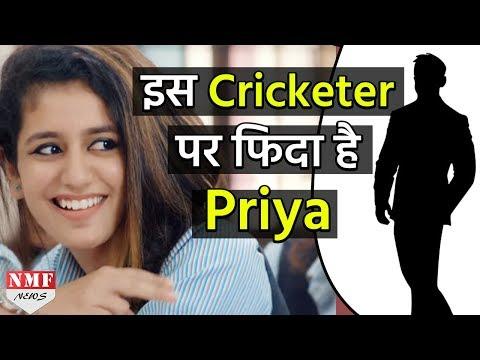 जिस लड़की पूरा देश मर मिटा है वो इस Cricketer पर फिदा है, जल्दी देखिए