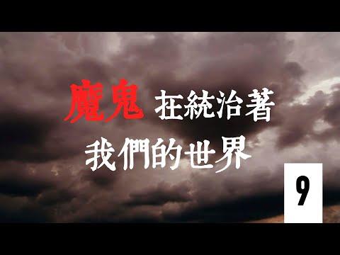 很少人知道 近几十年来影响最大、最坏的变种共产主义者是他(图/视频)