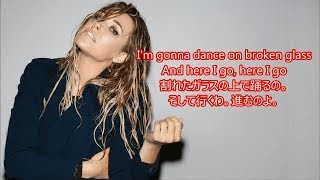 洋楽 和訳 Rachel Platten - Broken Glass thumbnail