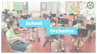 Publication Date: 2021-05-21 | Video Title: Orchestra Introduction // ELCH