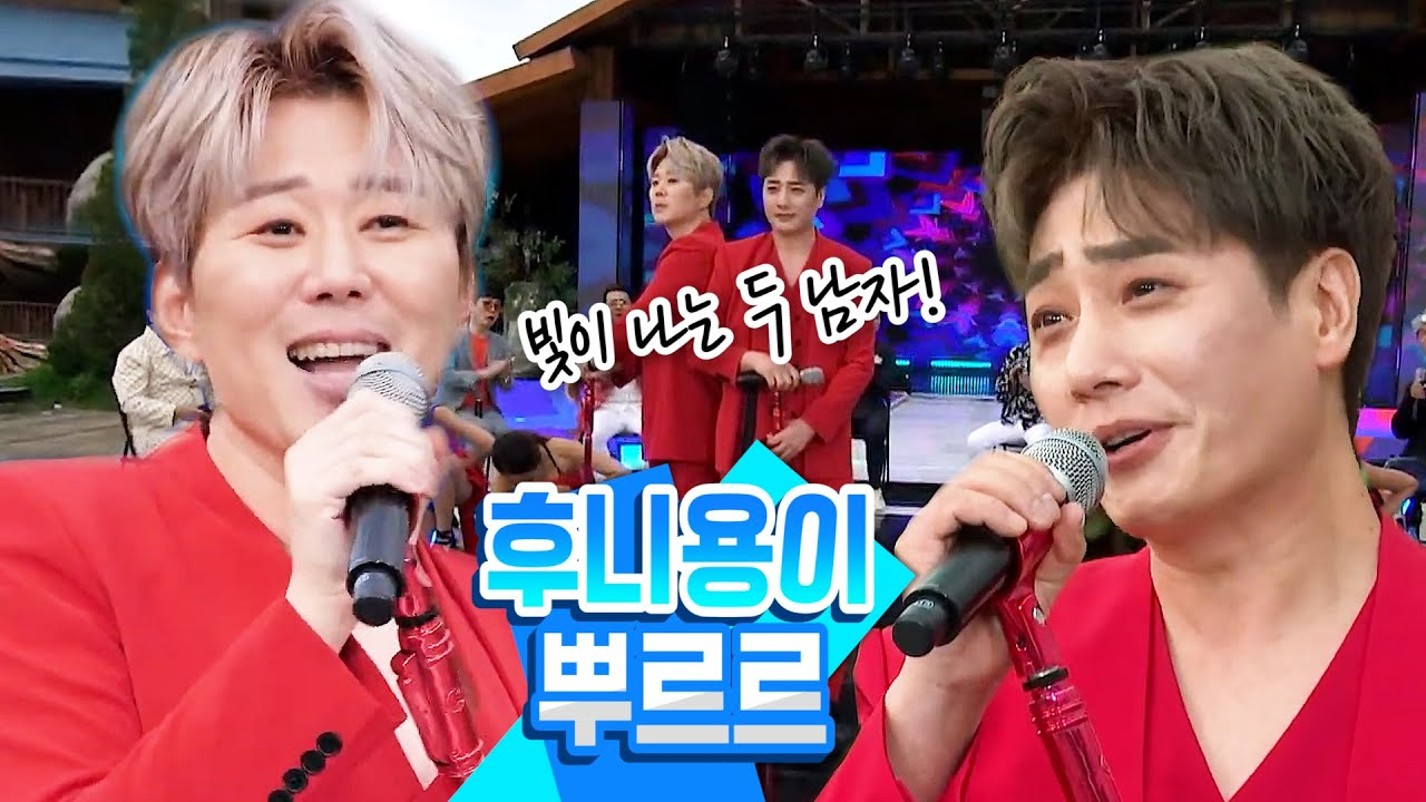 """[탑텐 가요쇼] 재간둥이들 신곡! 후니용이 """"뿌르르"""""""
