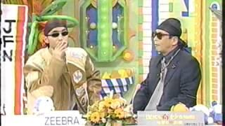 ZEEBRA  テレフォン 2000/10/31