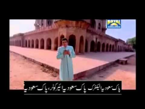 Latest Naat By WARIS Baig 2012 (2)
