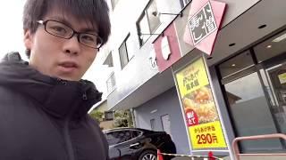 平塚中原の小僧寿司でお寿司を買う動画