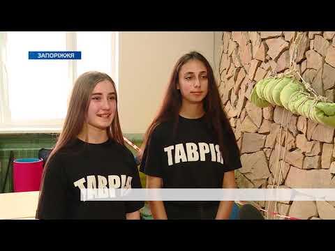 Телеканал TV5: Спорт, краєзнавство та патріотизм