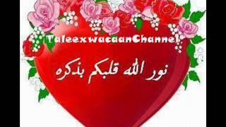 Download lagu New Xaquul Zawjeen Sh Xasan Ibraahim Ciise