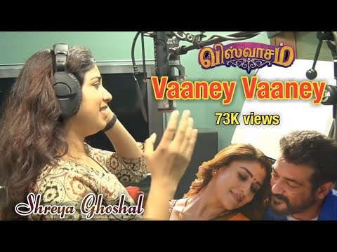 Vaaney Vaaney || ShreyaGhoshal Songs Status || Viswasam || #Hariharan #ShreyaGhoshal ❤️ Mp3
