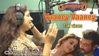 Vaaney Vaaney || ShreyaGhoshal Songs Status || Viswasam || #Hariharan #ShreyaGhoshal ❤️