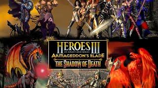 Trochę klasyki! #01 Heroes of Might & Magic III - HD Edition! #songrequest - Na żywo