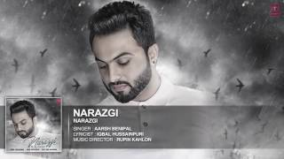 Narazgi  Aarsh Benipal Full Audio   Rupin Kahlon   Latest Punjabi Songs 2016   T Series