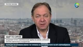 АКЦЕНТЫ. Перешли черту: каковы будут последствия удара по Сирии