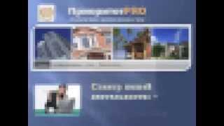 Как продать квартиру в Самаре(http://prioritetpro.tiu.ru/ Агенство недвижимости