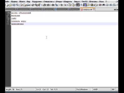 Какие Прокси Использовать Парсинга E-Mail Адресов: Парсер