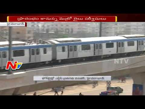 Hyderabad Metro Rail Trail Run Exclusive || Mettuguda - Begumpet || NTV
