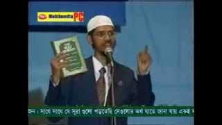 Bangla: Dr. Zakir Naik