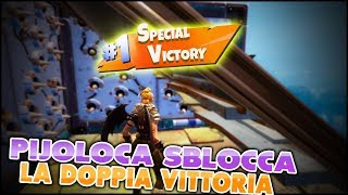 PIJOLOCA SBLOCK THE REAL VITTORY DOWN! FORTNITE ITA