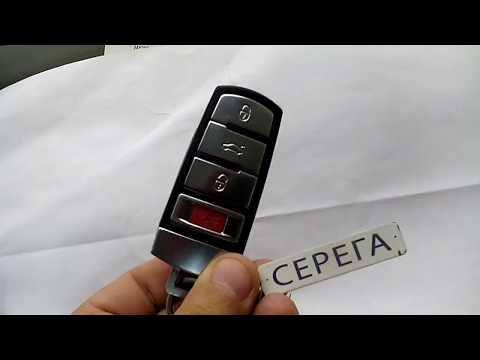 Замена батарейки на ключе Volkswagen Passat CC