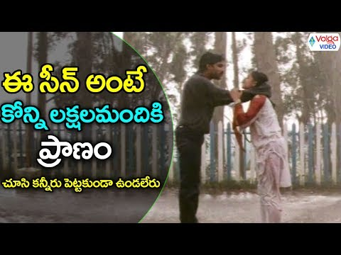 Geethanjali Best Love Emotional Scene - Volga Videos