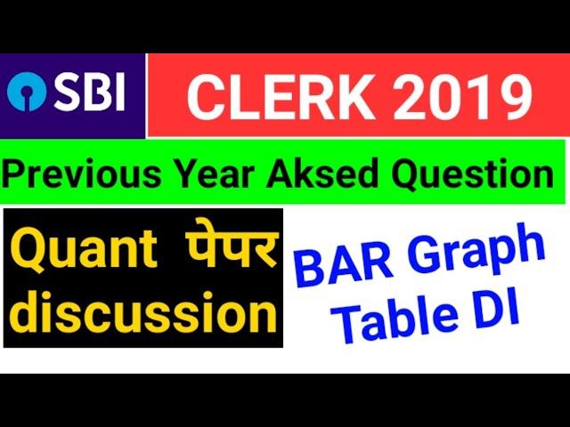 SBI Clerk 2019 - QUANT Paper Analysis देखे किस तरीके की DI पूछी गई थी - Bar Graph & Table DI