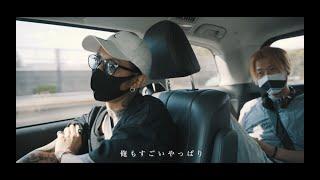 "ASH DA HERO 密着カメラ 2021[Road To Zepp Tokyo]-7月 ""NEW ERA""TOUR 大阪振替公演 移動中"