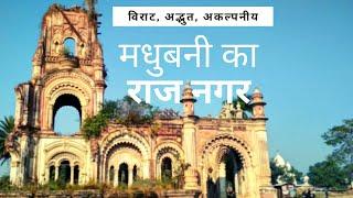 Download Video The story of Naulakha Palace at Raj Nagar - A report MP3 3GP MP4