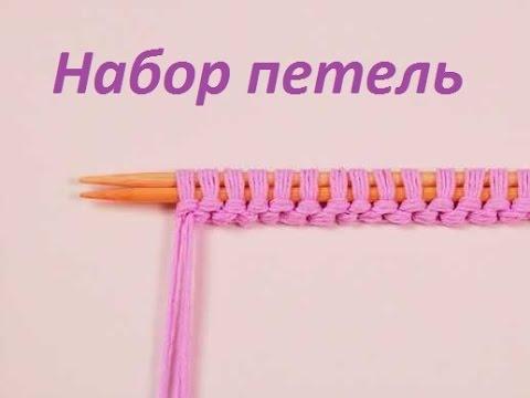 Вязание. Век вяжи век учись. Различные способы 7