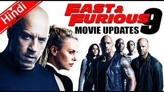 FAST & FURIOUS 9 Movie Updates [Explain In Hindi]