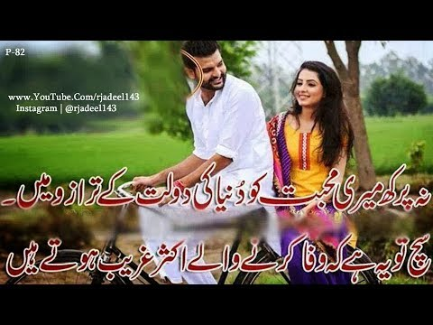 2 Line Broken 💔 Heart Poetry || Sad Urdu Poeyry 😢 || Sad Shayri || Adeel Hassan