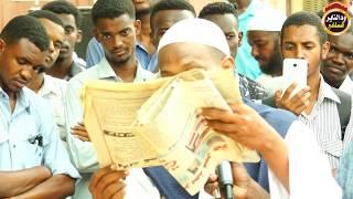 الترابي يكفر نسيبه  الصادق المهدي عام 1998   تعليق الشيخ مزمل فقيري