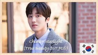 (Karaoke)_Chani_(SF9_에스에프나인)_Starlight