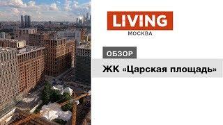 видео Новостройки в районе Беговой, Москва