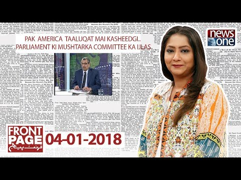 Front Page - 4-Jan-2018 - News One