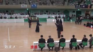 渡邊コメ — メ難波.