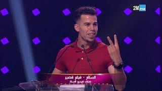 تتويج مساحة بجائزتين لأفضل فيديو وانستقرام بالمغرب