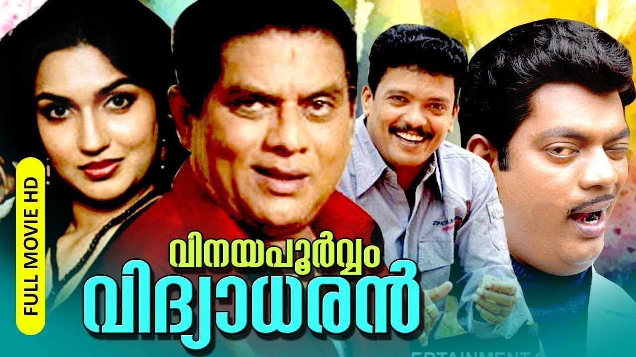 Download Malayalam Super Hit Comedy Full Movie | Vinayapoorvam Vidyaadharan [ HD ] | Ft,Jagathy, Jagadeesh