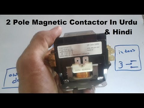 2 Pole Magnetic Contactor Wiring Working In Hindi & Urdu (HVAC Service) -  YouTubeYouTube