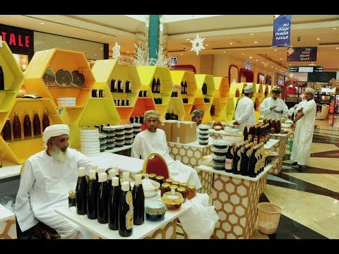 Omani Honey Exhibition Show MGM Muscat Grand Mall - June 2019