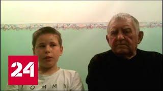 Трагедия в Горловке: выживший мальчик дал интервью. 60 минут от 01.10.18