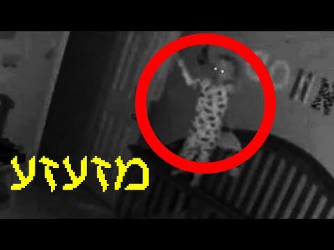 5 סרטונים מפחידים ומטרידים שישאירו אתכם ערים בלילה!