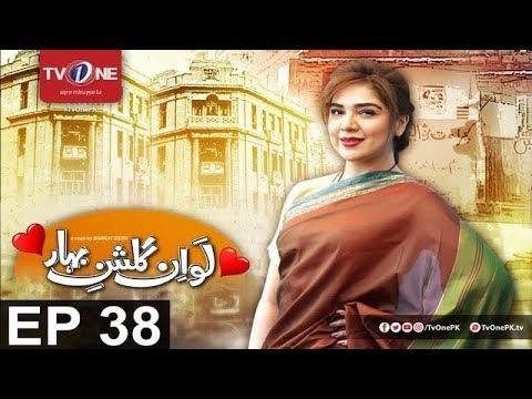 Love In Gulshan E Bihar - Episode 38 - TV One Drama - 6th September 2017