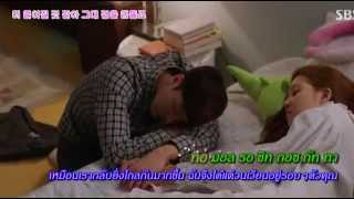 Touch Love Ost Master Sun Thai Sub