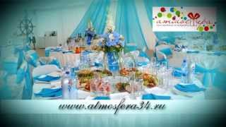 Шикарная свадьба в  Волгограде